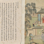 Illustrated Novel of Xixiangji, The Romance of the Western Chamber, China, in the manner of Qiu Ying (1494-1551) and Wen Peng (1498-1573) (Lot 246, Estimate $10,000-$15,000)