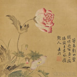 Eight-leaf Flower Painting Album, China, in the manner of Zhang Xianghe (1785-1862) (Lot 247, Estimate $5,000-$7,000)