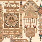 2966T | Judaica Online