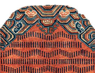 Fine Oriental Rugs & Carpets - 3155B
