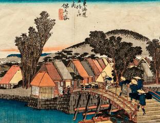 Japanese Prints online